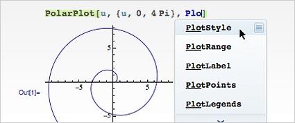 우림텍 Mathematica_What's New